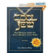 bar mitzvah gifts for boys emitz