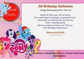 birthday invitation free 1 20 birthday invitation card online invitations