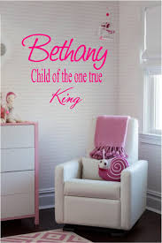 wall decals stickers home decor home furniture diy personalized name child of the one true king wall sticker wall art decor