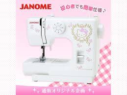 hello kitty writing paper hello kitty x janome compact sewing machine ribbon white sanrio hello kitty x janome compact sewing machine flower white sanrio