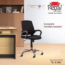 Yu201 I Furniture Import Export Regal Furniture Home Facebook