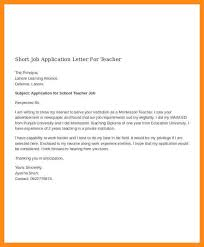 8 sample teaching job applicatioñ letter azzurra castle grenada