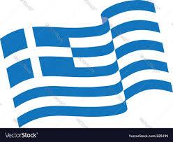 Greece Flag Emoji Clipart Greek Flag Alleghany Trees