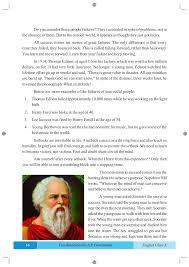 tenth class state syllabus text book em tm ap ts english