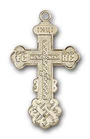 russian orthodox crosses russian crosses russian orthodox crosses