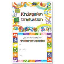 kindergarten graduation announcements kindergarten graduation announcement gradshop
