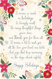 thank you e card thank you poem thank you ecard blue mountain ecards