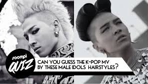 quiz can you guess the k pop mv by these male idols u0027 hairstyles