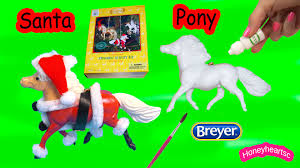 breyer stablemates santa pony ornament