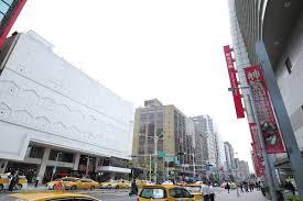banque mondiale si鑒e locations saisonnières et location d appartements pour les voyages pro