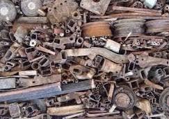 Besi Scrap harga terbaru 2017 besi tua bekas rongsok berbagai jenis gemar