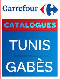 si e social carrefour carrefour tunisie la grande distribution en tunisie par carrefour