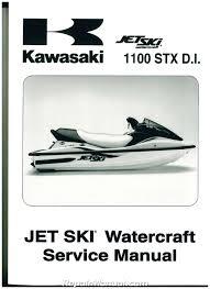 kawasaki personal watercraft manuals repair manuals online