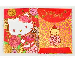 hello new year envelopes hello new year envelopes packet 8 pcs peony a