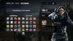 Rainbow Six Siege Operators In Tom Clancy S Rainbow Six Siege Blood Orchid All Loadout And
