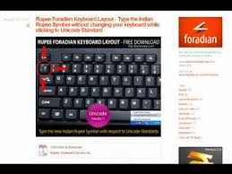 rupee foradian keyboard how to type the rupee symbol with