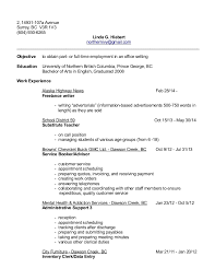clerical resume templates 11 best office clerk images onclerical