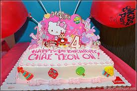 hello ribbon birthday cakes fresh ribbon hello birthday cakes