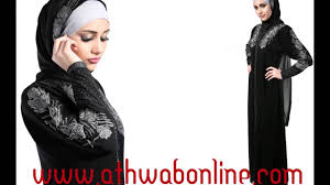 islamic clothing online athwab for islamic women clothing youtube