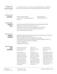 Best Resume Headers by Administative Worker Best Cv Sample Png 816 1056 Jobs