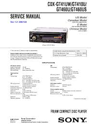 pdf manual for sony car receiver cdx within cdx gt170 wiring