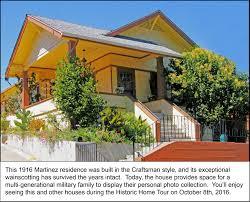 martinez home tour photos of 2016 homes