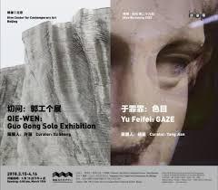 bureau poste li鑒e 打开这张明媚的看展地图 整个春天的艺术 由北京画廊周开启 artnet 新闻