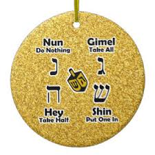 hanukkah ornaments happy hanukkah ornaments keepsake ornaments zazzle