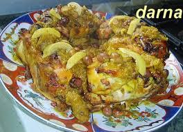cuisine marocaine poulet aux olives poulet des fêtes de mariage marocain darna