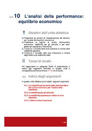 dispense di economia aziendale dispensa di economia aziendale la gestione e la sua rilevazione