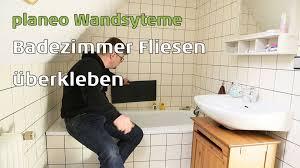 Vinylboden Bad Badezimmer Wände Renovieren Mit Planeo Wandsysteme Youtube