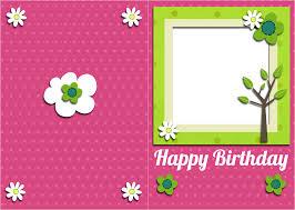 free birthday cards to print create a free birthday card linksof london us