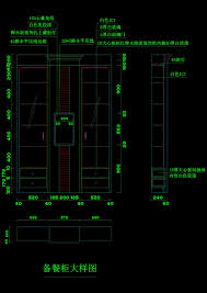 Autocad Kitchen Cabinet Blocks Cupboard Facade Architecture Cad Block Autocad Drawing Autocad