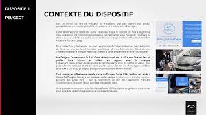 peugeot france website peugeot