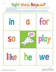 pre kindergarten sight words bingo worksheet education com