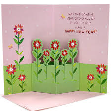 new year photo card buy new year greeting cards online send new year cards to india