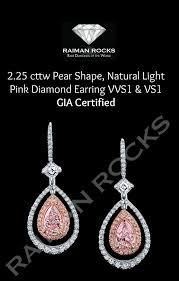 pink diamond earrings one of a pear shape pink diamond earrings raimanrocks