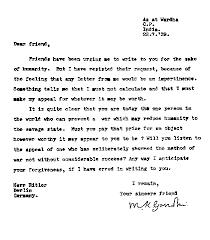 share the unknown mahatma gandhi u0027s letter to gandhi vs
