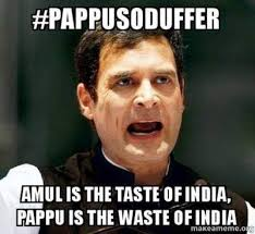 Indian Parents Memes - who is the most popular child in india is this rahul gandhi or