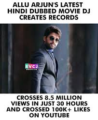 Suit Meme - rvcj media one more record for allu arjun facebook