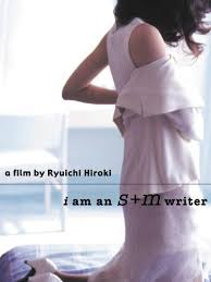 amazon com i am an s m writer ren ohsugi yoko hoshi jun