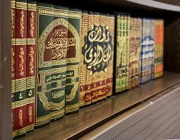 yom kippur in the islamic studies reading room religions of the
