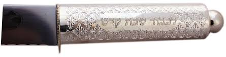 shabbos l silver dipped l kavod shabbos challah knife challah