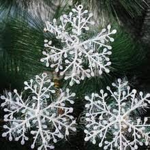 popular plastic snowflake ornaments buy cheap plastic snowflake