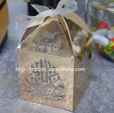 Indian Wedding Decorations Wholesale High Quality Indian Wedding Favors Wholesale Gift Box For Ramadan