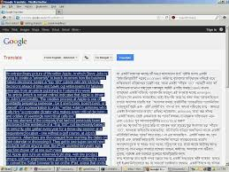 google online translator support indian language hindi tamil