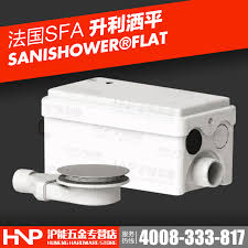 china mini drain pump china mini drain pump shopping guide at
