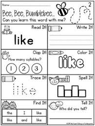 high frequency words worksheets worksheets