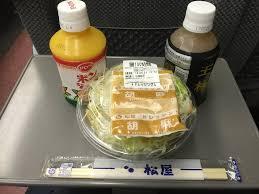 騅ier cuisine franke 小科遊園地flo s travel home