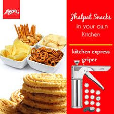 vijaya chakali other snacks snacks vijaya s kitchen आट क चकल how to chakli